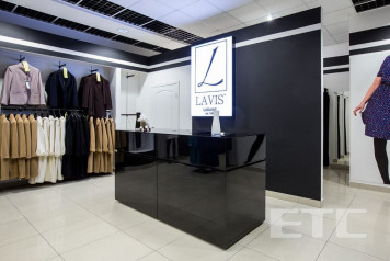 """LAVIS"" shop, Kiev, Ukraine"