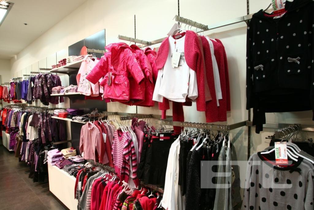 moda shop