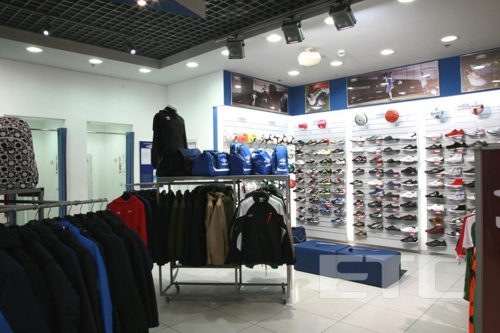 umbro store