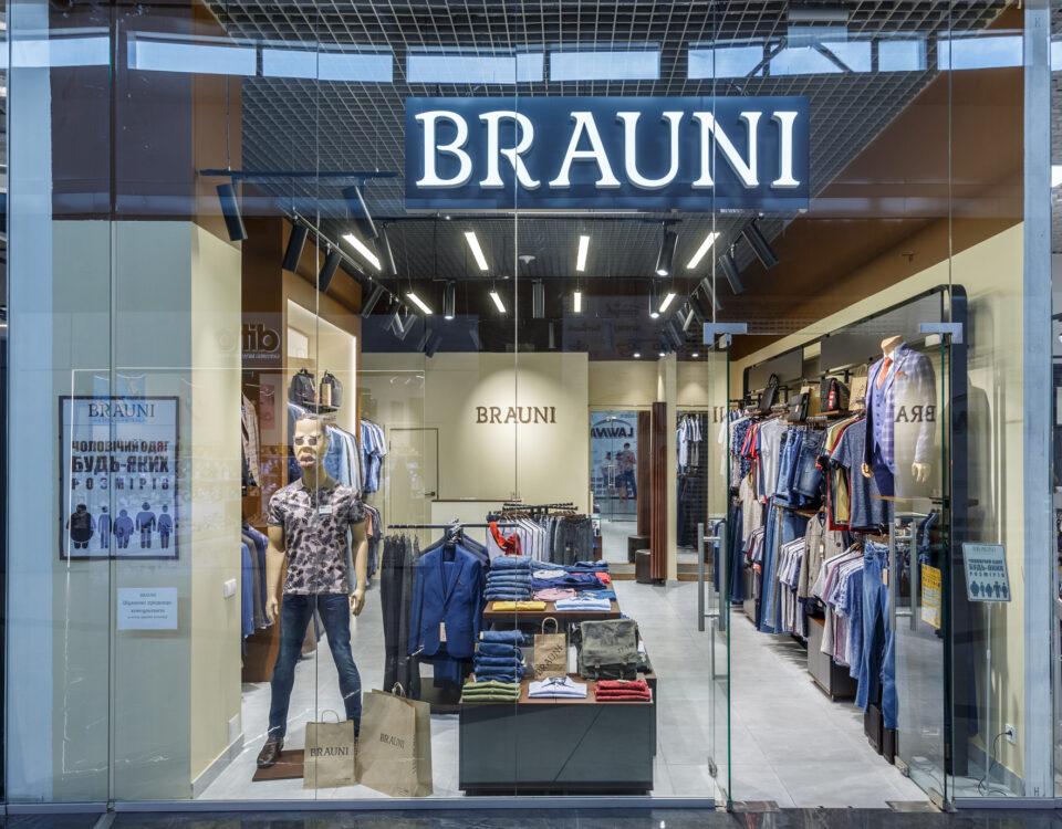 brauni_lavina_mall