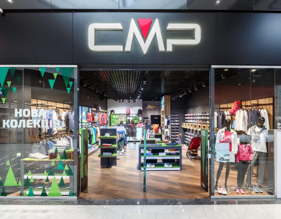 CMP_lavina